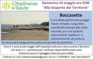 20170514 Boccasette