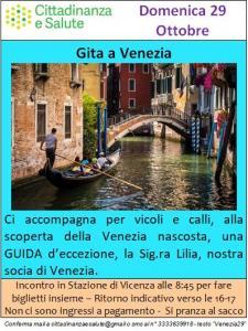20171029 Venezia