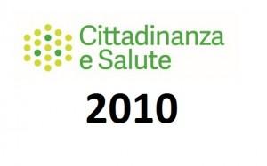 Trek2010 AAA